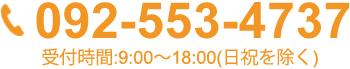 0925534737