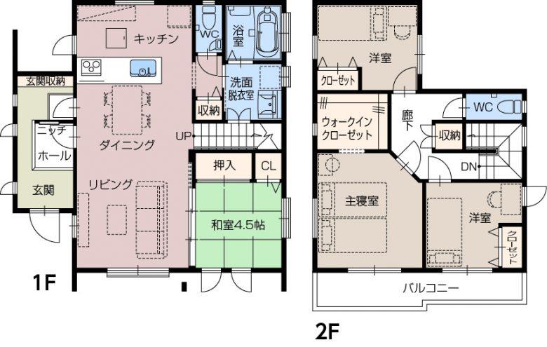 福岡市早良区ガーデンシティ重留 モデルハウス間取