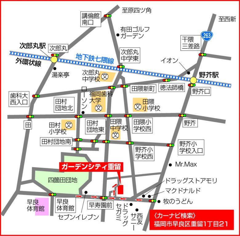 福岡市早良区ガーデンシティ重留 地図