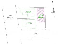 新着!!【福岡市南区・長住】 注文住宅◆分譲地◆C号地◆自由設計