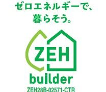 ZEH普及目標と2018年度実績報告