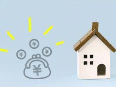 令和元年10月◆消費税増税に関するお知らせ◆