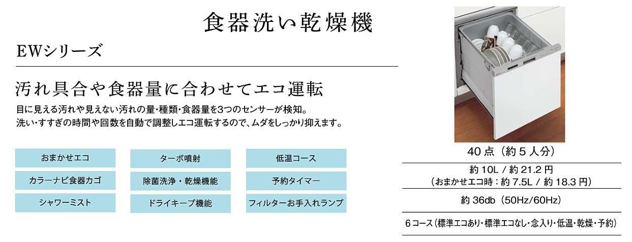 福岡 注文住宅 キッチン 仕様11@