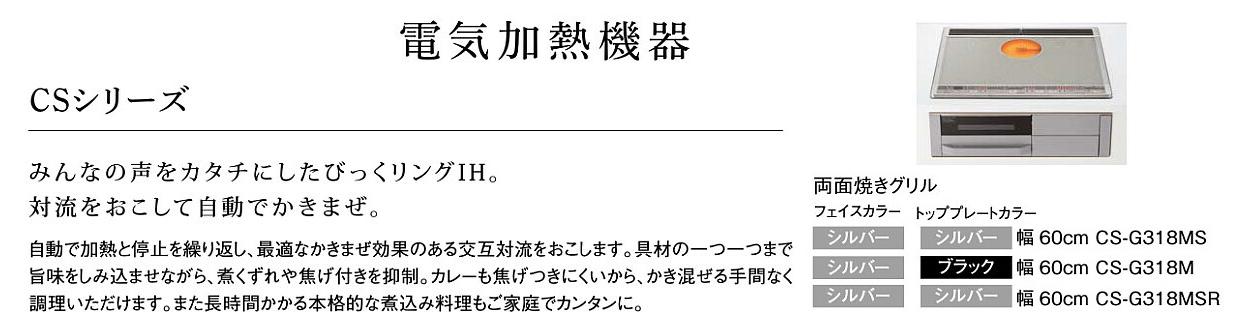 福岡 注文住宅 キッチン 仕様10@