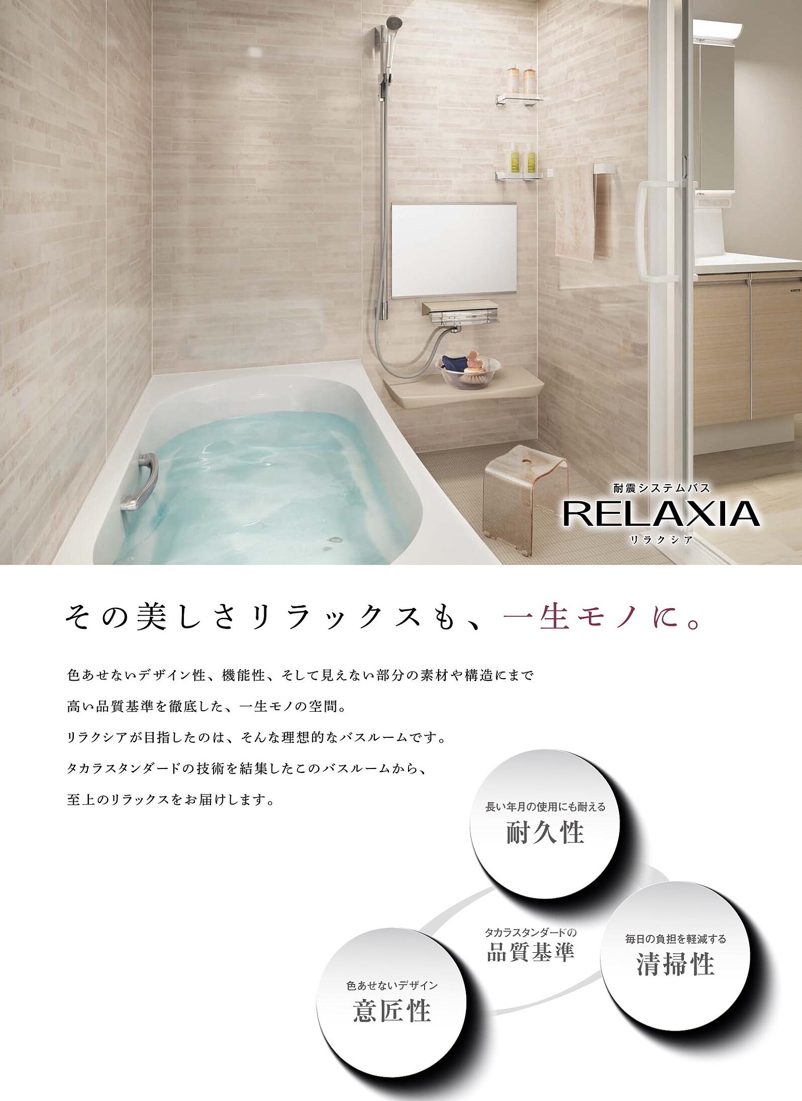 福岡 注文住宅 バスルーム 仕様1
