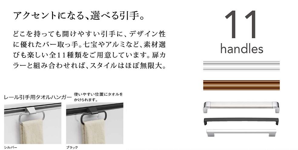 福岡 注文住宅 キッチン 仕様2@