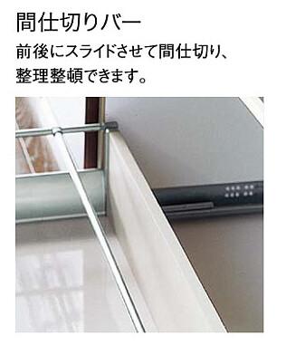福岡 注文住宅 キッチン 仕様4