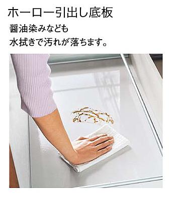 福岡 注文住宅 キッチン 仕様5