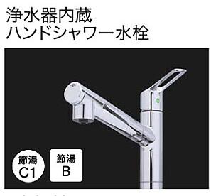 福岡 注文住宅 キッチン 仕様6