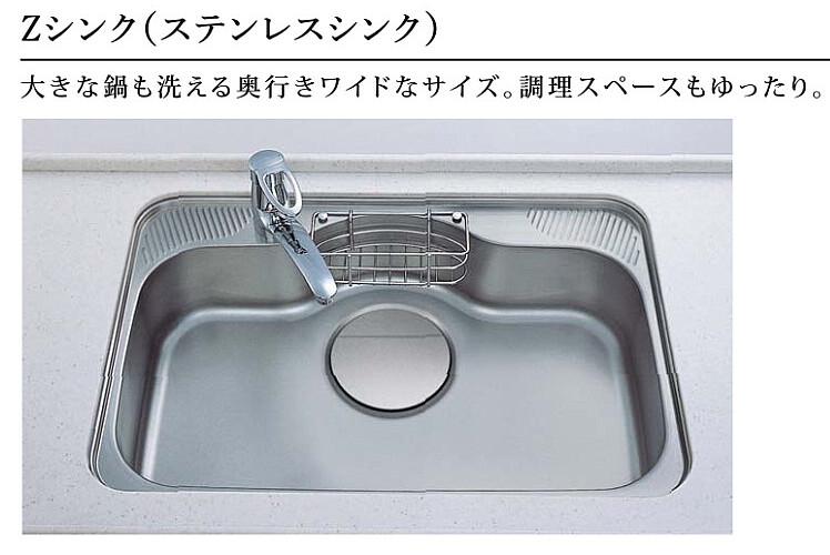 福岡 注文住宅 キッチン 仕様7