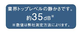 福岡 注文住宅 キッチン 仕様8