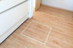 床下収納を有効活用するために。