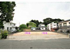 ◆新着◆福岡市早良区野芥5丁目◆分譲地【全2区画】新築戸建/注文住宅
